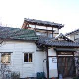 【津田沼】古民家「ゆずカフェ」。昭和初期の洋館付住宅は、地域に愛される喫茶店へ