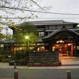 「市川市中央公民館」新潟県の小熊邸を移築した公民館。明治天皇も宿泊したという邸宅 -本八幡