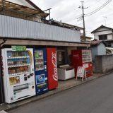 「つばき菓子店」今は無き、松が丘新通り商店街の最後の菓子店。手作り菓子が最高です -松ヶ丘⑵