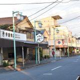 幸町「けやき通り商店街」と「孤独のグルメ」で紹介された「えびすや」を発見! -稲毛海岸⑹
