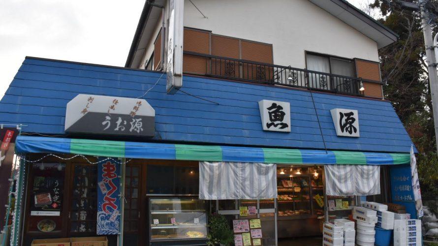 白井「富士商店街」県道から裏道に商店街の面影が残っていた白井市の商店街
