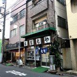西千葉駅南口の名もなき商店街。昭和の面影を探して -西千葉⑺