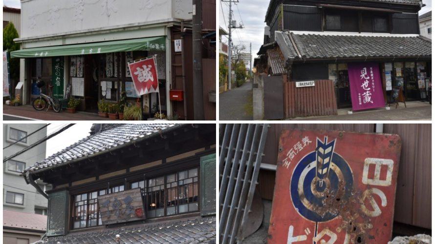 流山本町、旧街道沿いの古い街並みを堪能するコース。歴史好きにおススメ  -流山⑶