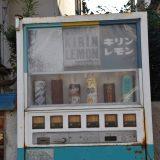80年代の「キリンレモン」レトロ自動販売機!壁に埋没している… -道野辺⑵