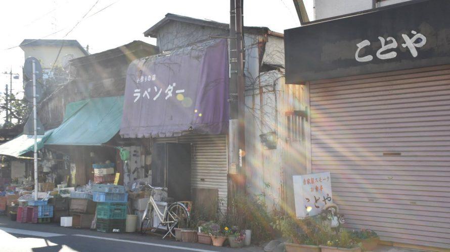 「北藤商店街」中山競馬場の近くにある昭和感満載な商店街。かつてはショッピングセンターも
