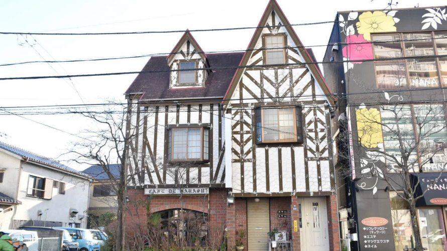 「珈琲からす」創業50年以上の喫茶店。落ち着いた店内でひとやすみ ー京成津田沼⑻