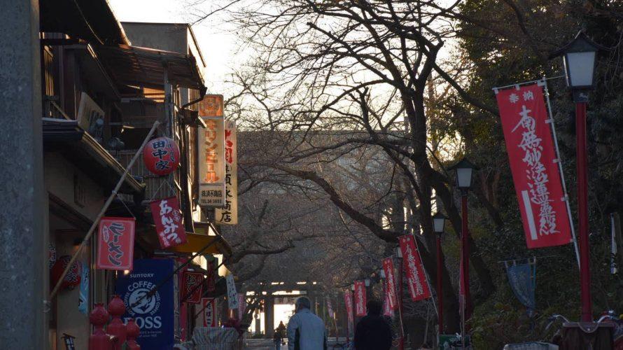 「中山法華経寺参道」昭和初期の原風景が残る参道を散歩する  -中山⑷