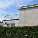 「八千代台団地」貴重なテラスハウス型が並ぶ。日本住宅発祥の地と昭和の西通り商店街 -八千代台⑵