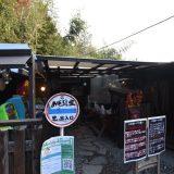 「まぼろし堂」八千代市の大自然に囲まれた駄菓子屋。メディアにも注目されている人気店!