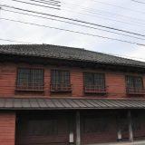 「丸屋旅籠」祝!国登録有形文化財に登録!鎌ヶ谷宿の唯一の名残の赤い建物 -鎌ヶ谷大仏⑵