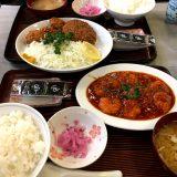 定食屋「い志い食堂」ボリューム満点!地域で愛される、穴川商店街にある食堂へ -西千葉⑶