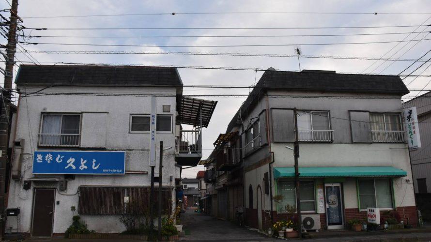 白井「富士アーケード商店街」昭和の雰囲気だったアーケード屋根がすべて撤去されて…