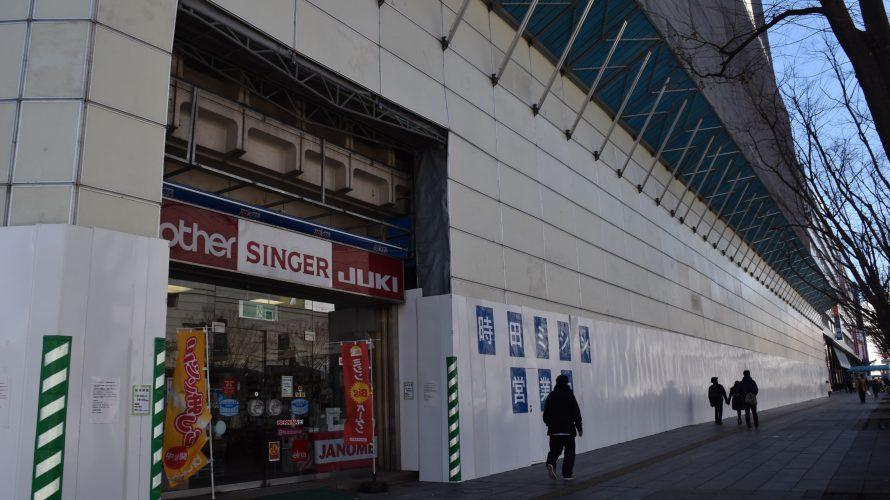 三越千葉店跡地。ニューナラヤから三越へ。現在は解体工事中…