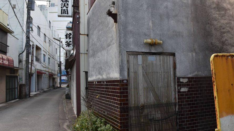 「与三郎通り」木更津の裏路地に残る鑑札。怪しい大人の雰囲気が漂う  ー木更津⑸