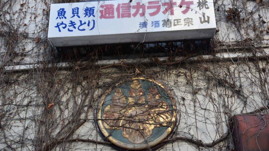 東海神駅から船橋駅北口のレトロ散歩。裏道にはまだまだ昭和の渋い建物が残る