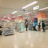閉店した「イトーヨーカドー東習志野店」を貴重な写真で辿る…