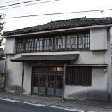 久留里「山徳旅館」江戸時代創業の老舗旅館がどうしても気になる ー久留里⑵