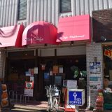 「スターカフェ」学生街・京成大久保で愛されるボリューム満点な喫茶店 -京成大久保⑺