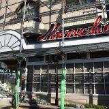 「モンシェリー」木更津駅東口の80年代の雰囲気が漂う喫茶店 -木更津22
