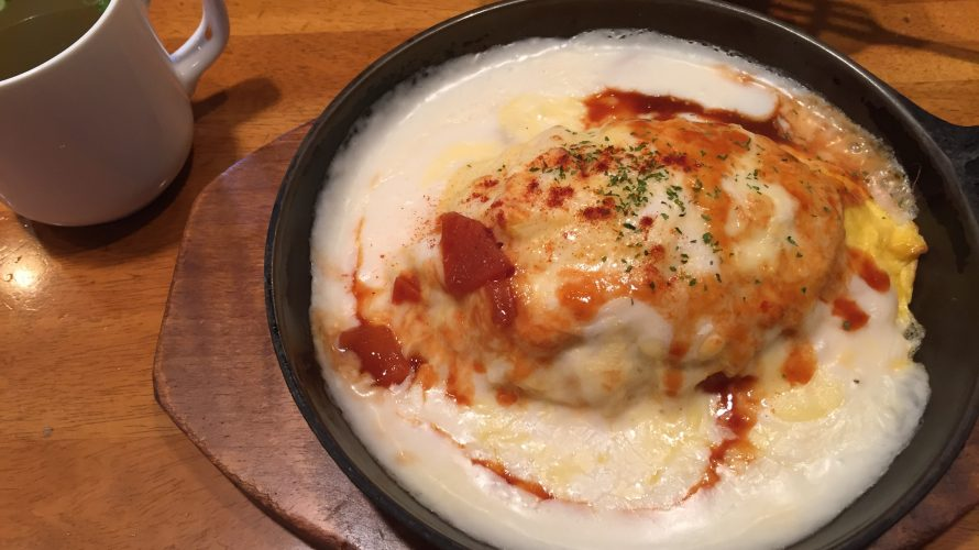 今は無き洋食屋「キャラバンサライ・キャビン」の思い出。津田沼駅下にて -津田沼⑸
