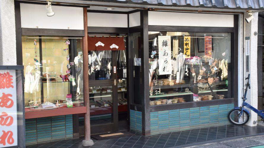 「けみ川煎餅」新検見川駅にある老舗せんべい店。各地のお店との繋がりが -検見川⑶
