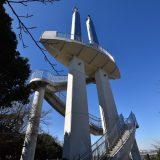 「太田山公園」かつて恋の森には遊廓も?廃墟トンネルは旧日本陸軍の弾薬庫 -木更津25