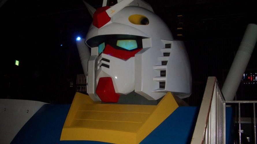 「松戸バンダイミュージアム」世界初の等身大ガンダムの胸部!わずか3年の思い出