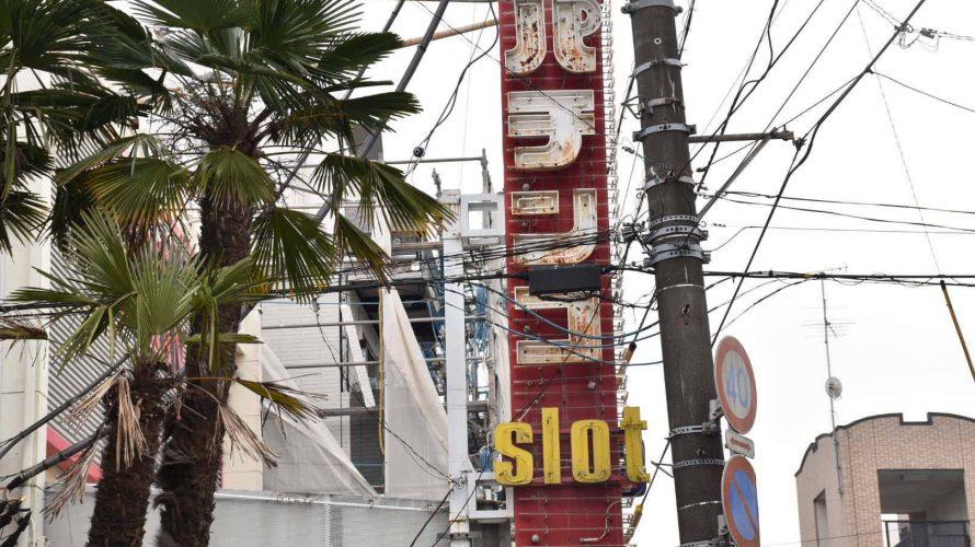 「馬橋東口商店街」旧水戸街道沿いに栄えた商店街。レトロな看板に惹かれて -馬橋⑶