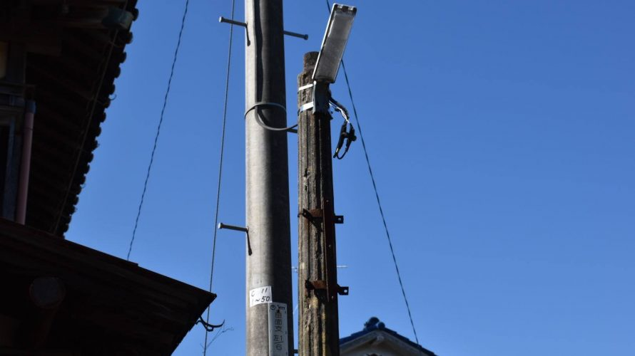 【レトロ電柱】田面通りの裏道で見つけた唯一のレトロ電柱(街灯) ー木更津⑵