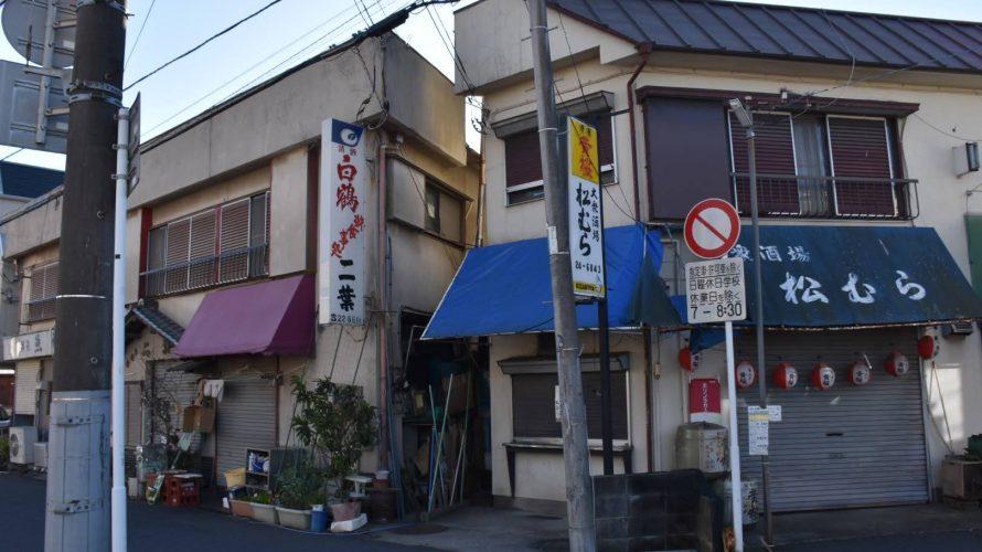 東海神駅前で感じた僅かな商店街の香り。拡幅工事で建物が次々と無くなっている…