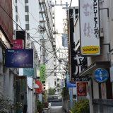 千葉県唯一の現役見番「木更津会館」。裏に広がる飲み屋街の迷宮へ -木更津⒅