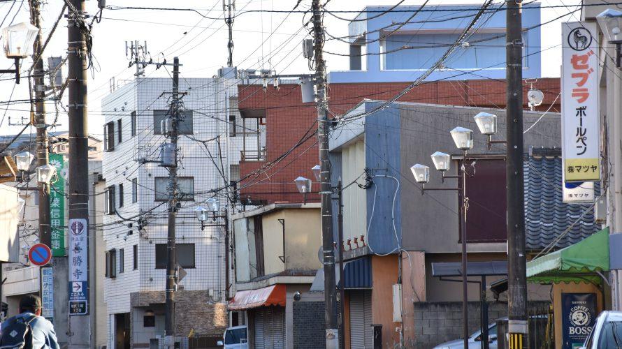 港町の面影そのまま「検見川商店街」。レトロ好きを唸らせる建物の宝庫だった -検見川⑹