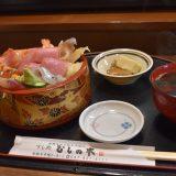 船橋市場で頂く絶品海鮮丼!「寿し処 ひしの木」にて