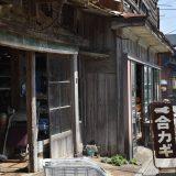 「昌平町商店街」江戸時代から400年つづく市が開催される歴史ある通り -茂原⑺