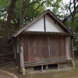 「志賀直哉邸跡」京都から移築した書斎が残る邸宅跡の公園へ -我孫子⑺