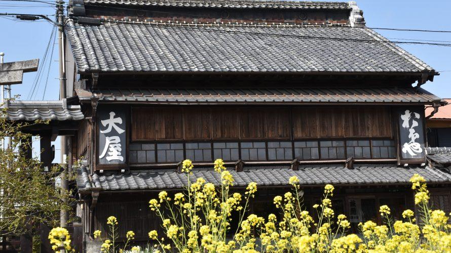大多喜「大屋旅館」正岡子規も宿泊した、江戸時代から続く商人宿へ念願の宿泊! -大多喜⑸