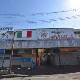 「八街駅前商店街」八街駅南口、昭和にタイムスリップできる渋い商店街への愛 -八街⑵