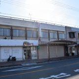 袖ヶ浦団地「ニューショッピングセンター」個人商店七軒から始まった商店街