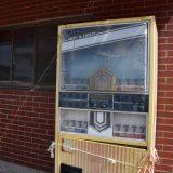 レトロな自動販売機が現存している中華料理屋「高砂通り」にて -茂原⑻