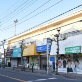 「菅野商店会」廃業した銭湯「月の湯」を目指して駅から商店街へ…