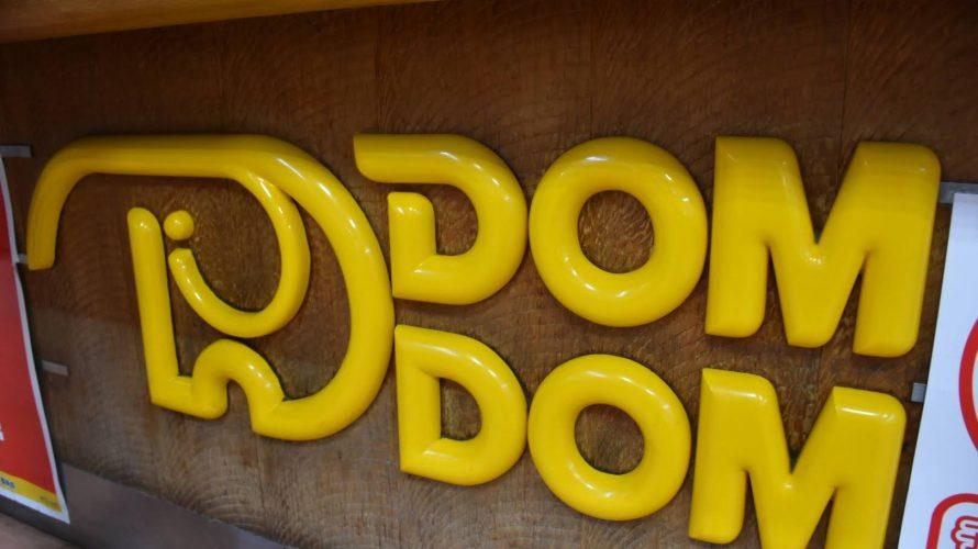 「ドムドムハンバーガー茂原店」千葉県の店舗制覇を目指してアスモへ -茂原⑼
