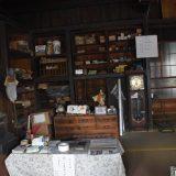 佐倉「寺子屋 吉田書店」幕末創業の書店を見学すると驚きの発見 -佐倉⒂