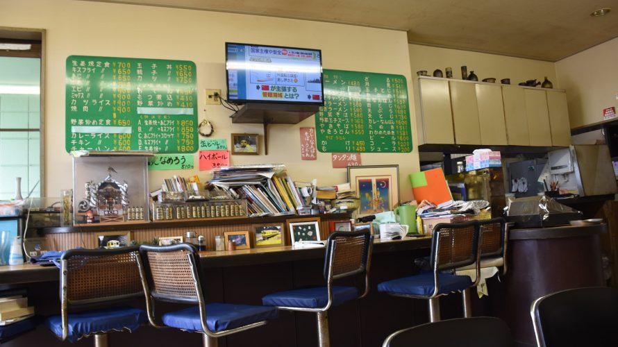 「ふじや食堂」創業昭和元年!大原駅前で頂く定食が最高に美味しい -大原⑶