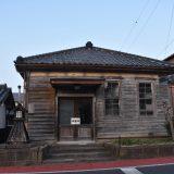 「旧大多喜郵便局」大正時代に建てられたレトロな電話交換所の建物  -大多喜⑺