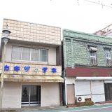 「大原中央商店街」駅前にはレトロな看板建築も!昭和の古き良き商店街 -大原⑴