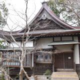 「旧村川別荘」本陣離れを移築した母屋と朝鮮風の新館が見所 -我孫子⑹