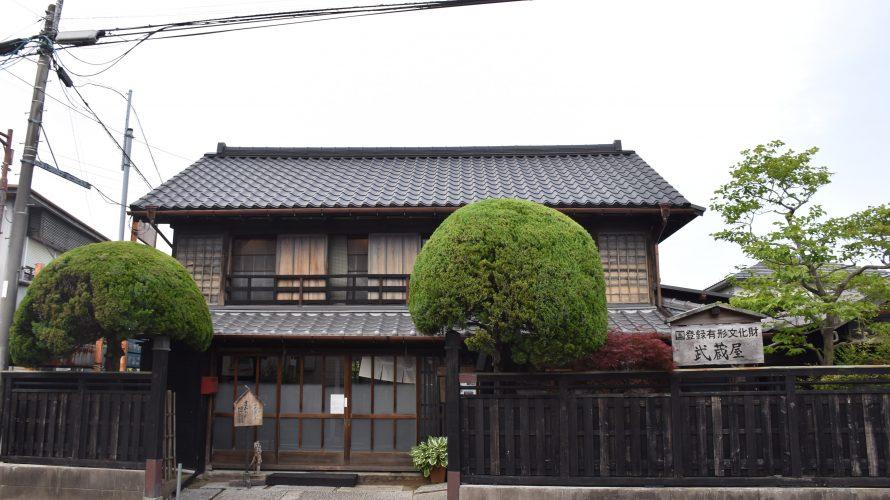 登録有形文化財「武蔵屋」。旧旅籠を移築保存、現在はレストランに -木下⑸