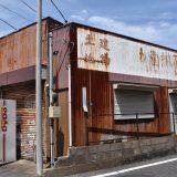 「くぬぎ山いちょう通り」松戸・くぬぎ山駅西口の商店街の現在