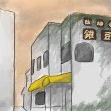 喫茶店「銀豆」。船橋市役所近くに存在した喫茶店の廃墟へ