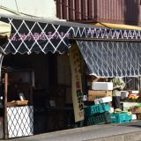 上本郷「松戸せんべい信濃屋」。千葉県の煎餅店の繋がりを知る